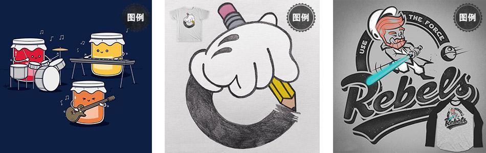 主题图例-社团T恤.jpg
